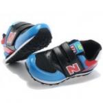 gyerek cipők